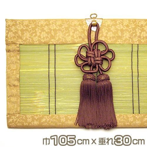 仏間用 贈呈 日本製 御簾 みす すだれ 巾105cm×垂れ30cm