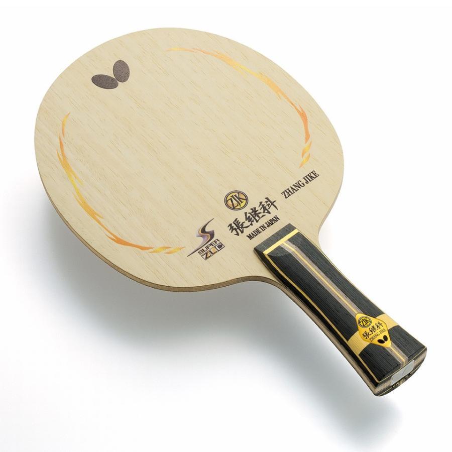 【最安値チャレンジ!】バタフライ 卓球 ラケット 張継科 SUPER ZLC FL 36541