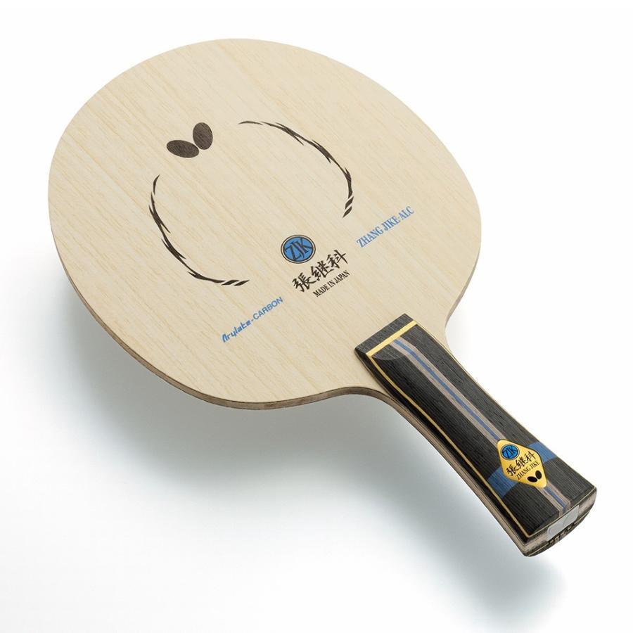 【最安値チャレンジ!】バタフライ 卓球 ラケット 張継科 ALC ST 36564