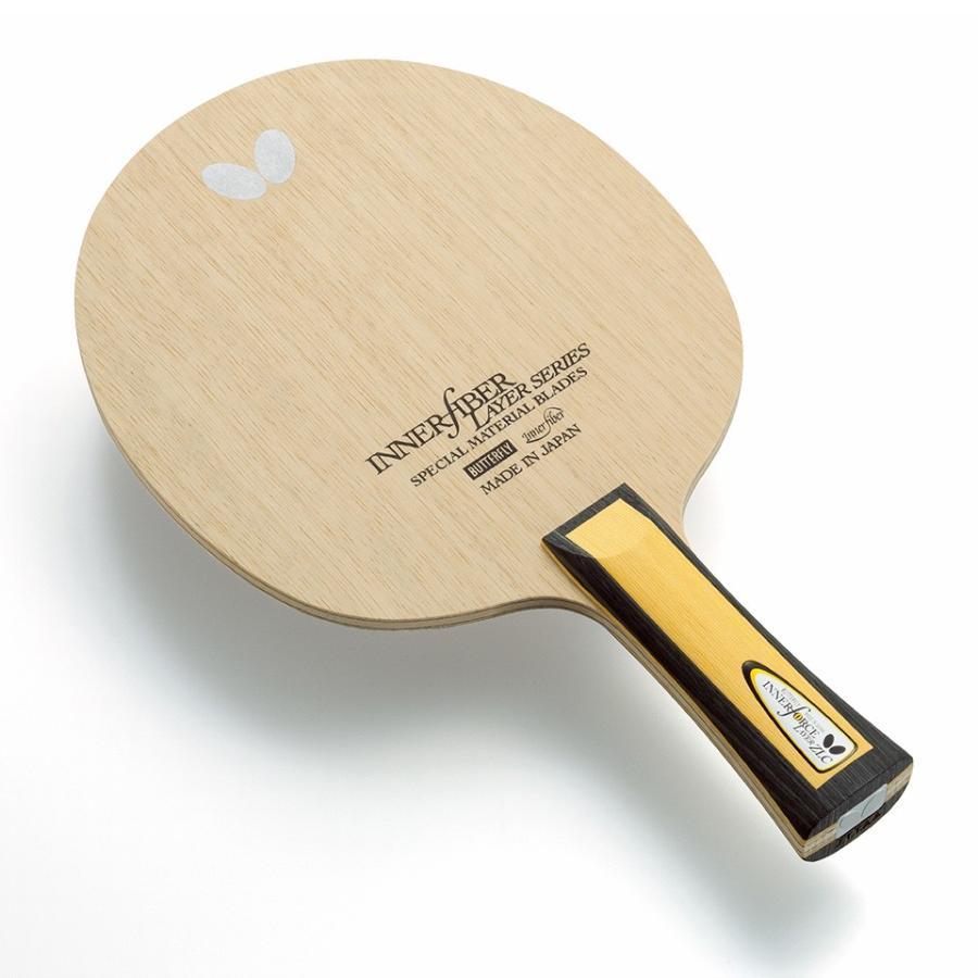 【重量指定】バタフライ 卓球 ラケット インナーフォース レイヤー ZLC グリップFL 36681J