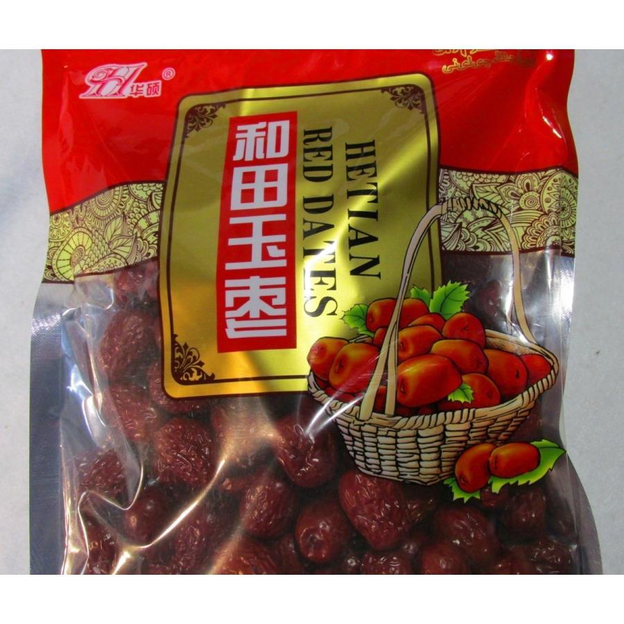 ひと粒、ひと粒、選び抜いた乾燥ナツメ(大紅棗)果実 木の実 上品な棗 ナツメ なつめ ドライフルーツ高品質な紅棗500g(約100〜110粒)|takouya|09