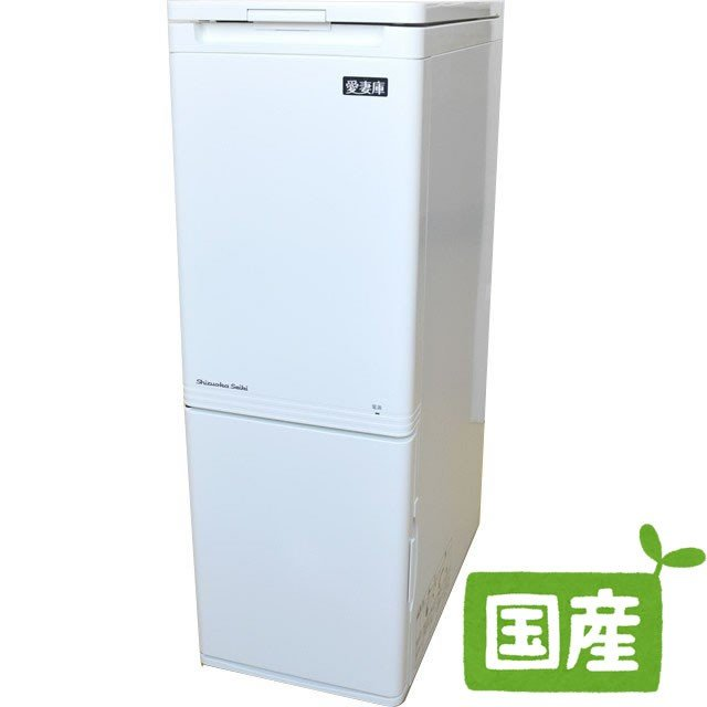 冷える米びつ 愛妻庫31kg KSX-31 静岡製機 推奨 新着セール お米の冷蔵庫 こめびつ 本州送料無料 日本製 保冷 米保管