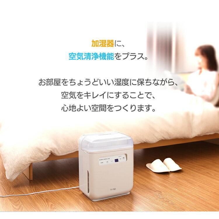 加湿器 おしゃれ 空気清浄機 除菌 加熱式 卓上 オフィス 空気清浄機能付加湿器 ホワイト  アイリスオーヤマ|takuhaibin|02