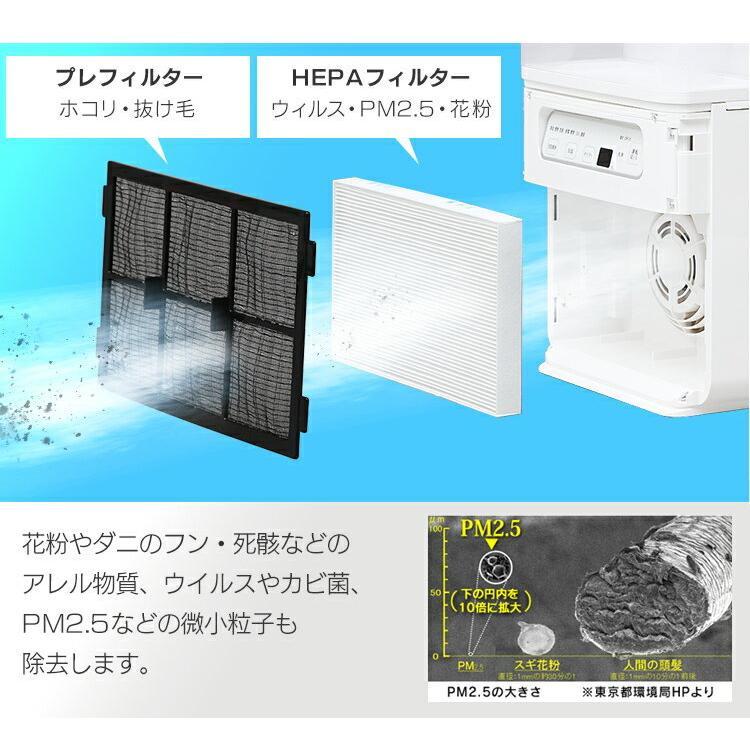 加湿器 おしゃれ 空気清浄機 除菌 加熱式 卓上 オフィス 空気清浄機能付加湿器 ホワイト  アイリスオーヤマ|takuhaibin|11