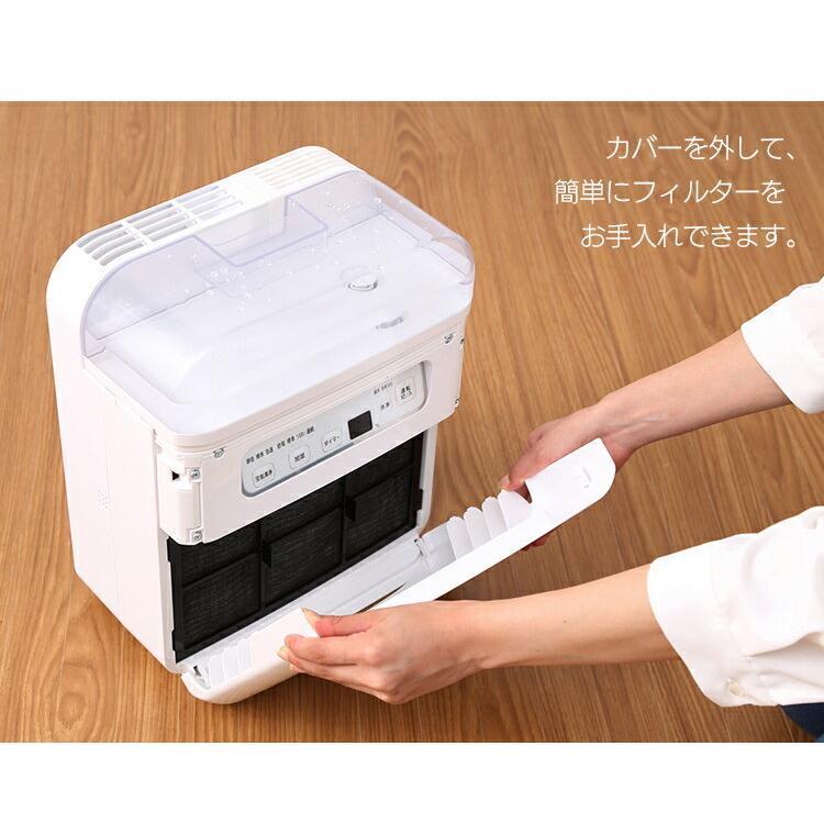 加湿器 おしゃれ 空気清浄機 除菌 加熱式 卓上 オフィス 空気清浄機能付加湿器 ホワイト  アイリスオーヤマ|takuhaibin|12
