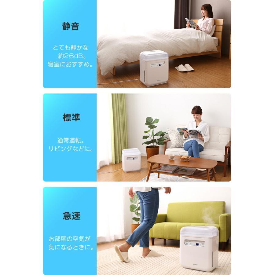 加湿器 おしゃれ 空気清浄機 除菌 加熱式 卓上 オフィス 空気清浄機能付加湿器 ホワイト  アイリスオーヤマ|takuhaibin|14