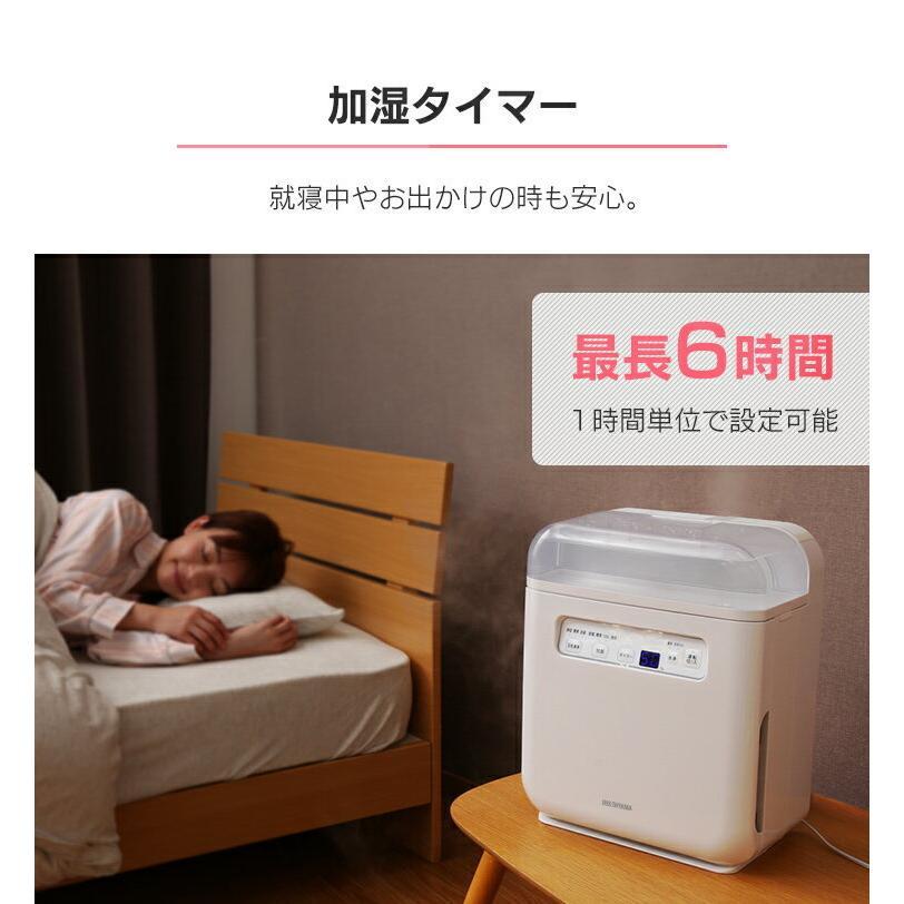 加湿器 おしゃれ 空気清浄機 除菌 加熱式 卓上 オフィス 空気清浄機能付加湿器 ホワイト  アイリスオーヤマ|takuhaibin|15