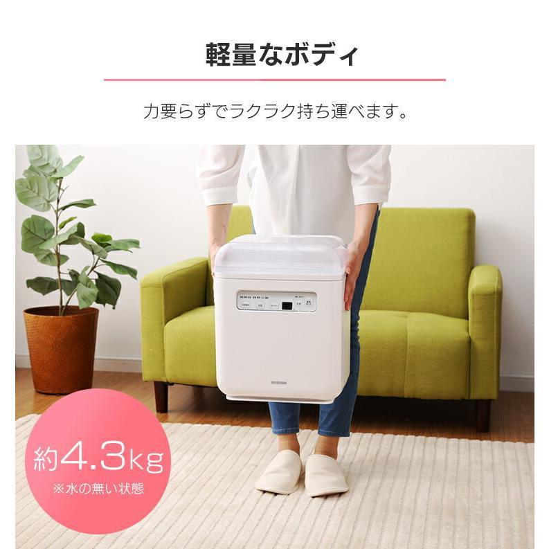 加湿器 おしゃれ 空気清浄機 除菌 加熱式 卓上 オフィス 空気清浄機能付加湿器 ホワイト  アイリスオーヤマ|takuhaibin|17