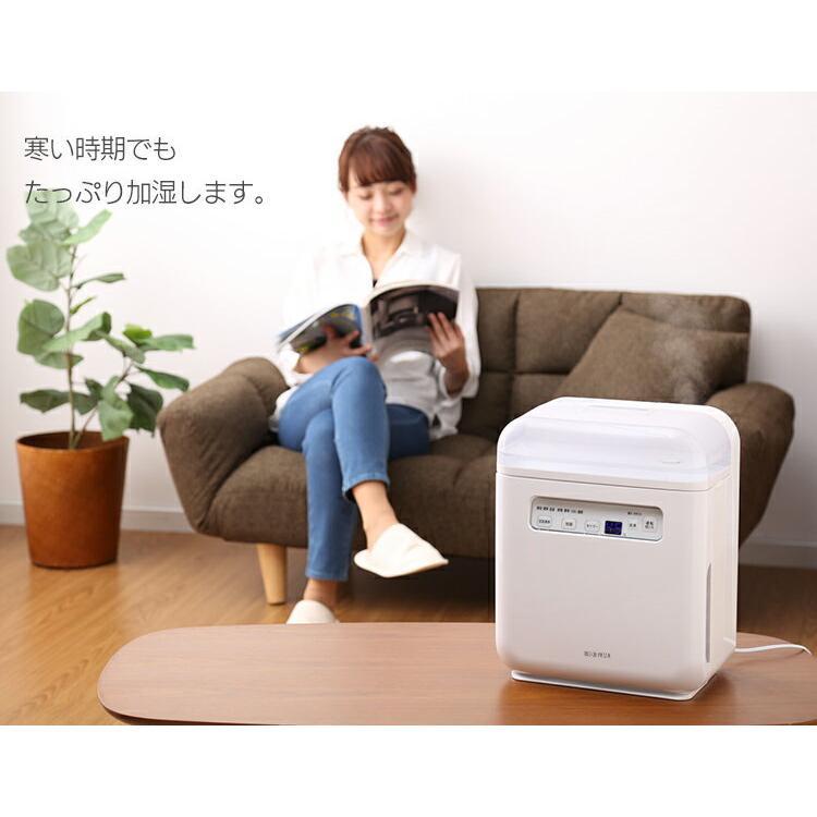 加湿器 おしゃれ 空気清浄機 除菌 加熱式 卓上 オフィス 空気清浄機能付加湿器 ホワイト  アイリスオーヤマ|takuhaibin|06