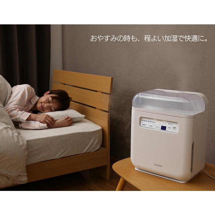 加湿器 おしゃれ 空気清浄機 除菌 加熱式 卓上 オフィス 空気清浄機能付加湿器 ホワイト  アイリスオーヤマ|takuhaibin|08