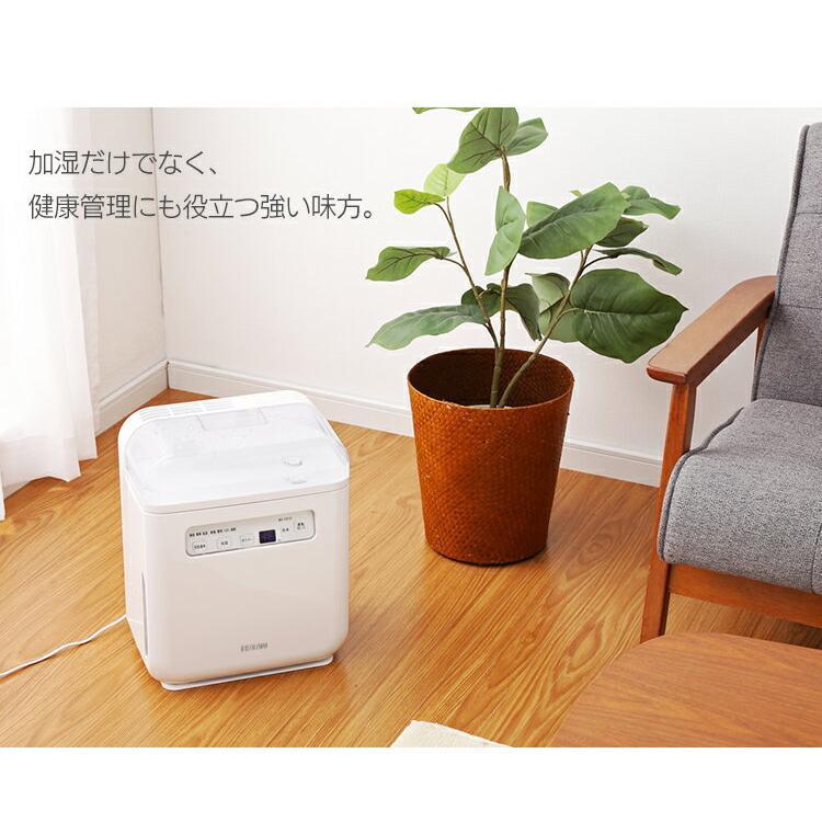 加湿器 おしゃれ 空気清浄機 除菌 加熱式 卓上 オフィス 空気清浄機能付加湿器 ホワイト  アイリスオーヤマ|takuhaibin|09