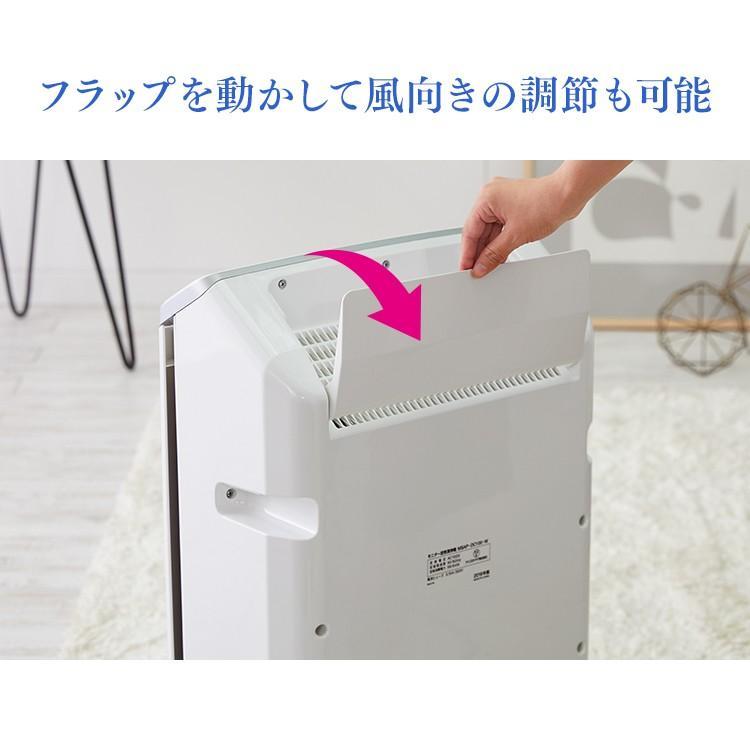 空気清浄機 花粉 アイリスオーヤマ 小型 モニター空気清浄機 25畳 ホワイト MSAP-DC100 送料無料 ペット モニター付き ホコリ ハウスダスト ウイルス 除去|takuhaibin|08