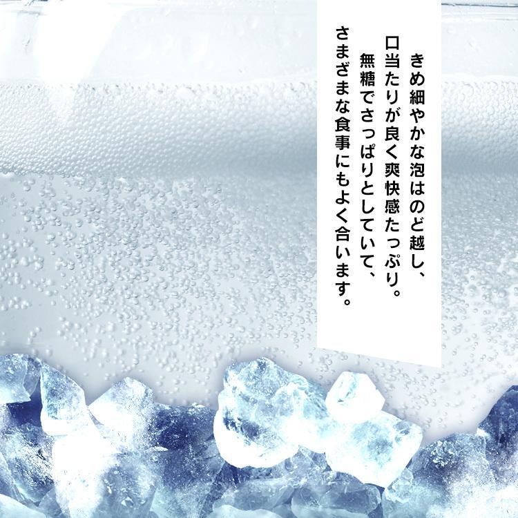 炭酸水 500ml 48本 強炭酸 炭酸飲料 ミネラルウォーター アイリスオーヤマ 水 飲料水|takuhaibin|11