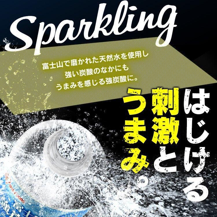 炭酸水 500ml 48本 強炭酸 炭酸飲料 ミネラルウォーター アイリスオーヤマ 水 飲料水|takuhaibin|03