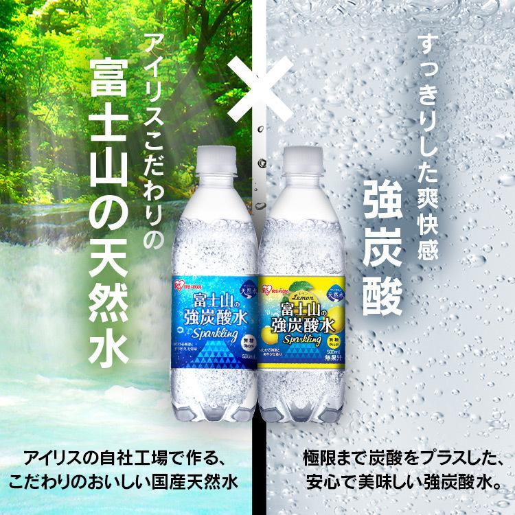 炭酸水 500ml 48本 強炭酸 炭酸飲料 ミネラルウォーター アイリスオーヤマ 水 飲料水|takuhaibin|07