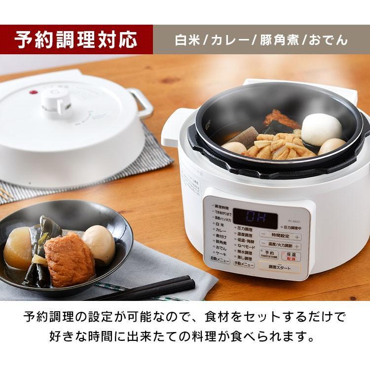 電気圧力鍋 アイリスオーヤマ 圧力鍋 電気 調理機能付き 鍋 炊飯 3合 レシピ 煮込み料理 時短 シンプル 簡単 おしゃれ 白 グリル鍋 操作 2.2L PC-MA2-W|takuhaibin|11