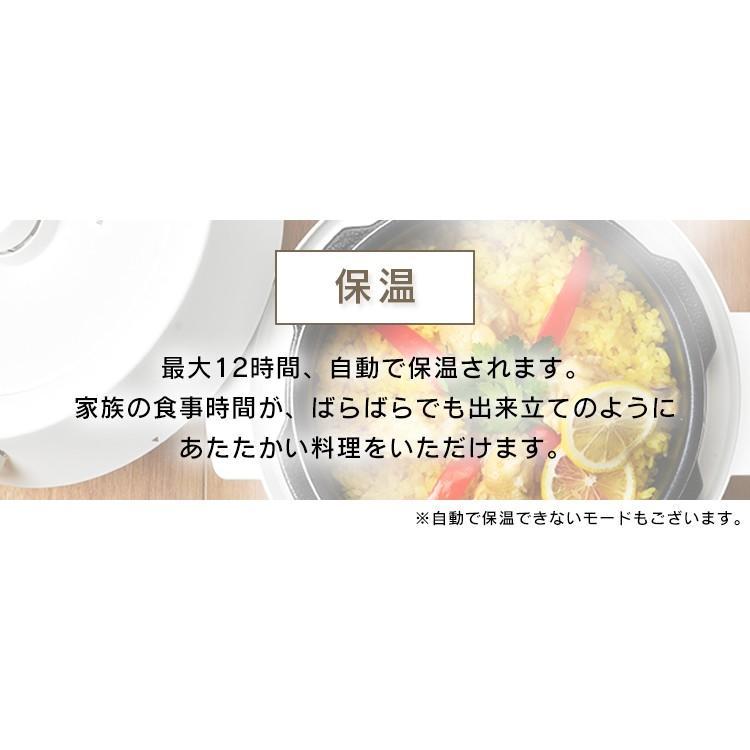 電気圧力鍋 アイリスオーヤマ 圧力鍋 電気 調理機能付き 鍋 炊飯 3合 レシピ 煮込み料理 時短 シンプル 簡単 おしゃれ 白 グリル鍋 操作 2.2L PC-MA2-W|takuhaibin|12