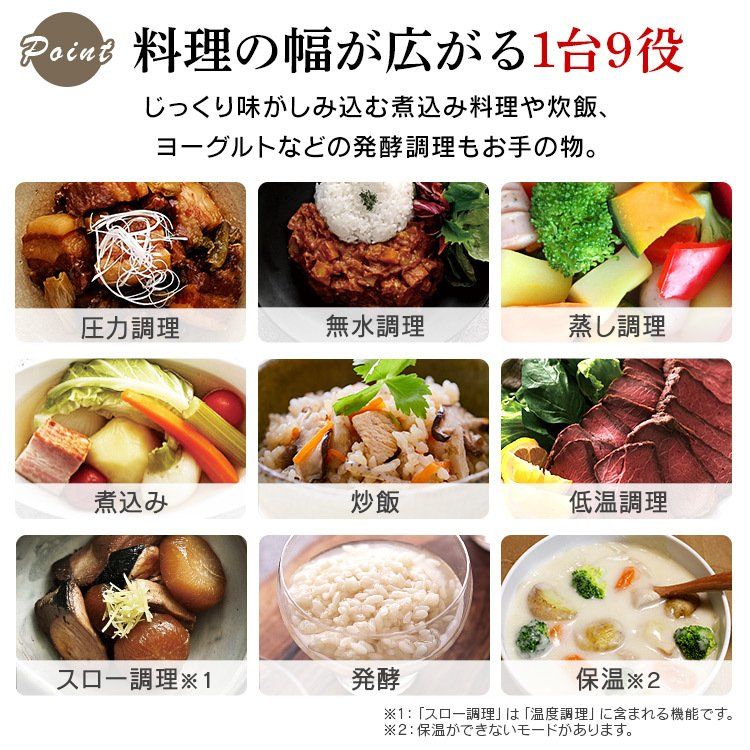 電気圧力鍋 アイリスオーヤマ 圧力鍋 電気 調理機能付き 鍋 炊飯 3合 レシピ 煮込み料理 時短 シンプル 簡単 おしゃれ 白 グリル鍋 操作 2.2L PC-MA2-W|takuhaibin|05