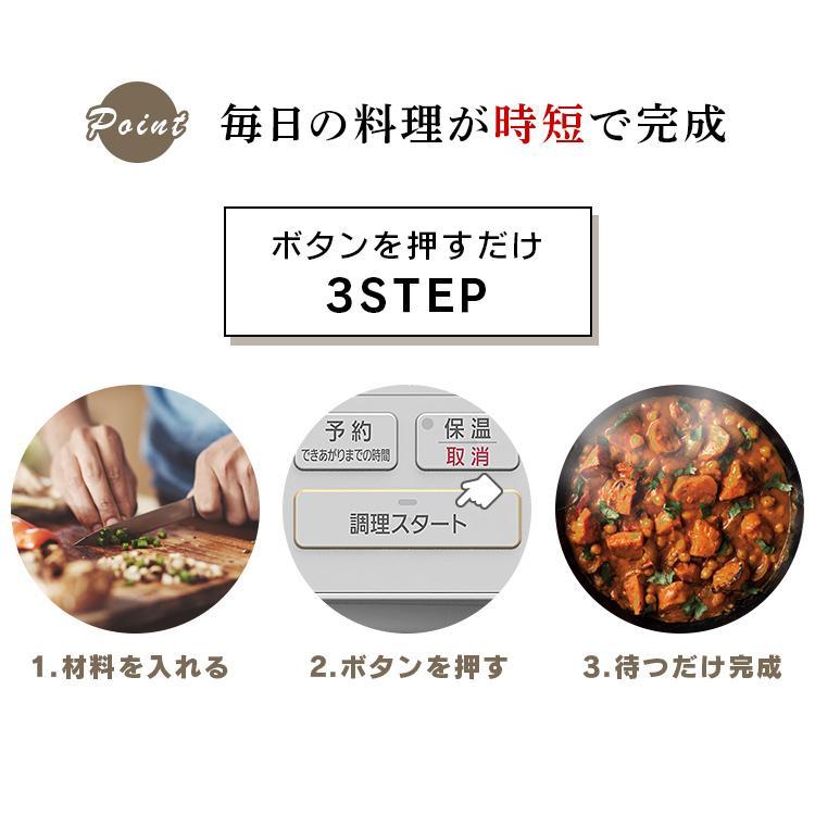 電気圧力鍋 アイリスオーヤマ 圧力鍋 電気 調理機能付き 鍋 炊飯 3合 レシピ 煮込み料理 時短 シンプル 簡単 おしゃれ 白 グリル鍋 操作 2.2L PC-MA2-W|takuhaibin|07