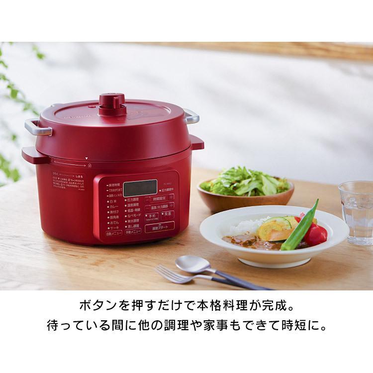 電気圧力鍋 アイリスオーヤマ 圧力鍋 電気 調理機能付き 鍋 炊飯 3合 レシピ 煮込み料理 時短 シンプル 簡単 おしゃれ 白 グリル鍋 操作 2.2L PC-MA2-W|takuhaibin|08