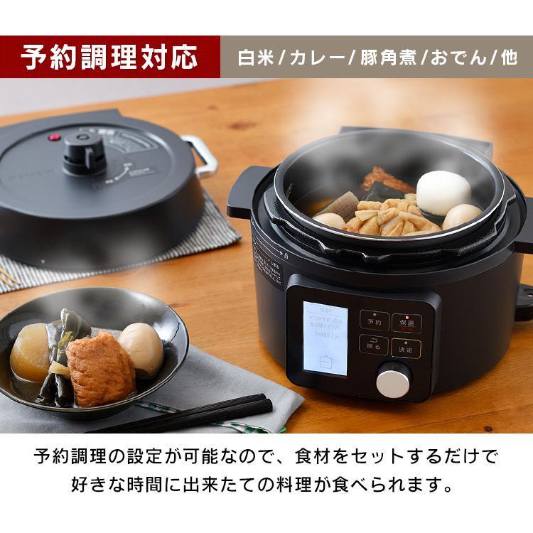 圧力鍋 電気圧力鍋 レシピ アイリスオーヤマ 2.2L 電気 鍋 使いやすい 時短 シンプル 黒 おしゃれ 自動調理 グリル鍋 大きめ ブラック KPC-MA2-B takuhaibin 11