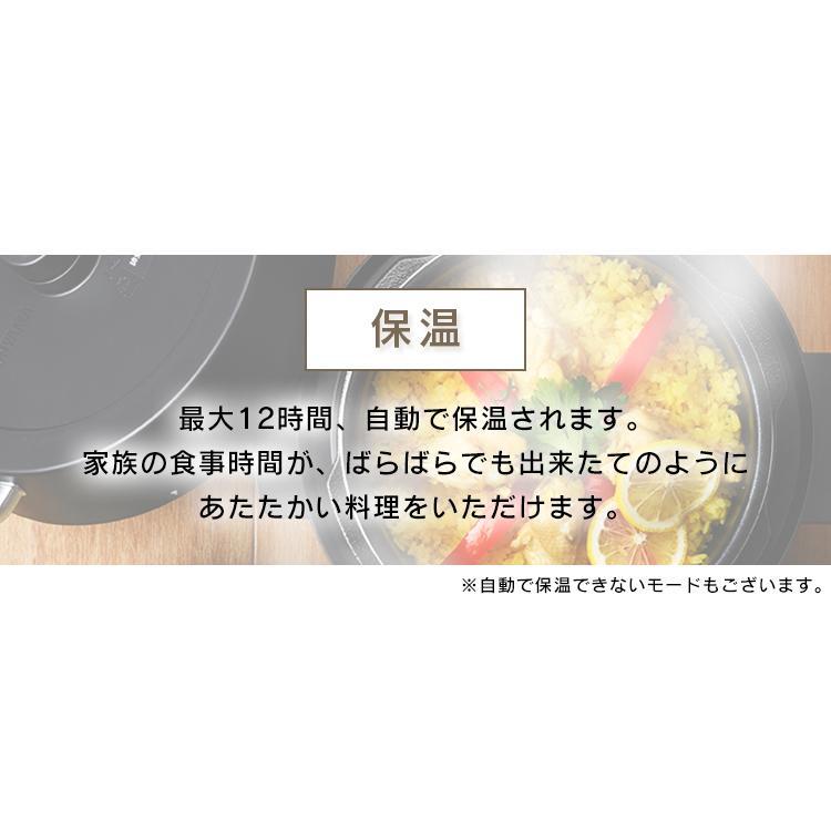 圧力鍋 電気圧力鍋 レシピ アイリスオーヤマ 2.2L 電気 鍋 使いやすい 時短 シンプル 黒 おしゃれ 自動調理 グリル鍋 大きめ ブラック KPC-MA2-B takuhaibin 12
