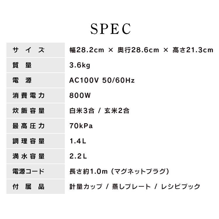 圧力鍋 電気圧力鍋 レシピ アイリスオーヤマ 2.2L 電気 鍋 使いやすい 時短 シンプル 黒 おしゃれ 自動調理 グリル鍋 大きめ ブラック KPC-MA2-B takuhaibin 16
