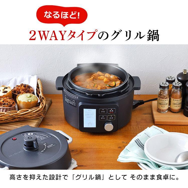圧力鍋 電気圧力鍋 レシピ アイリスオーヤマ 2.2L 電気 鍋 使いやすい 時短 シンプル 黒 おしゃれ 自動調理 グリル鍋 大きめ ブラック KPC-MA2-B takuhaibin 03