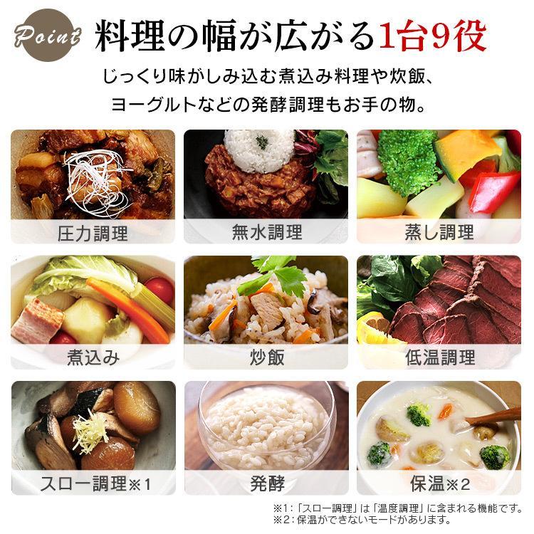 圧力鍋 電気圧力鍋 レシピ アイリスオーヤマ 2.2L 電気 鍋 使いやすい 時短 シンプル 黒 おしゃれ 自動調理 グリル鍋 大きめ ブラック KPC-MA2-B takuhaibin 05