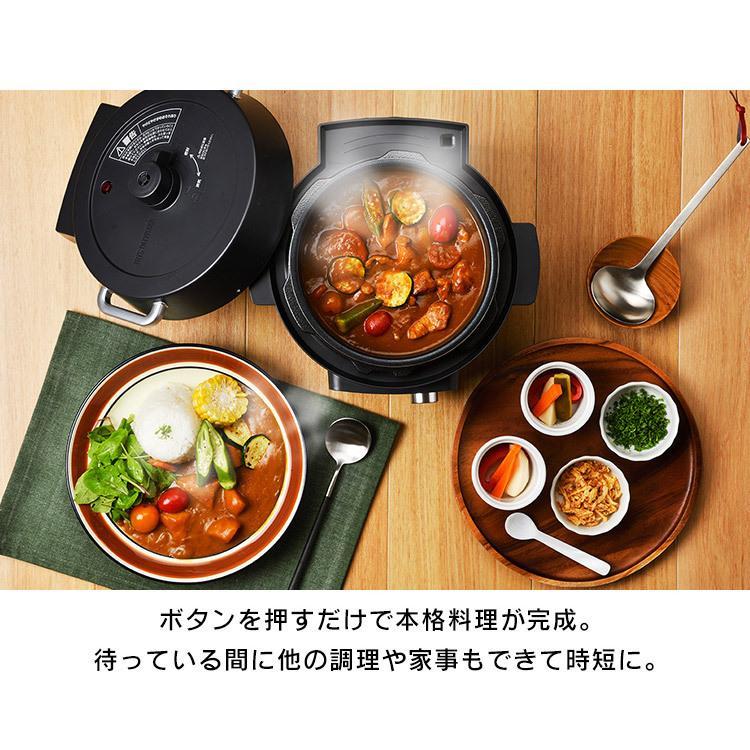 圧力鍋 電気圧力鍋 レシピ アイリスオーヤマ 2.2L 電気 鍋 使いやすい 時短 シンプル 黒 おしゃれ 自動調理 グリル鍋 大きめ ブラック KPC-MA2-B takuhaibin 07