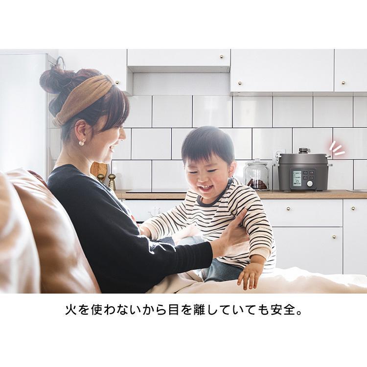 圧力鍋 電気圧力鍋 レシピ アイリスオーヤマ 2.2L 電気 鍋 使いやすい 時短 シンプル 黒 おしゃれ 自動調理 グリル鍋 大きめ ブラック KPC-MA2-B takuhaibin 08