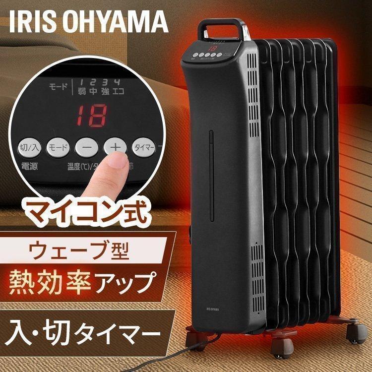 オイルヒーター ウェーブ型オイルヒーター マイコン式 24h入切タイマー付 ブラック IWHD-1208M-B アイリスオーヤマ|takuhaibin