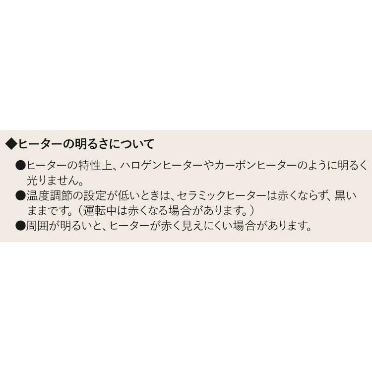 ストーブ ヒーター 遠赤外線電気ストーブ 縦型首振り ブラックコートヒーター ホワイト IESB-S800 アイリスオーヤマ takuhaibin 20