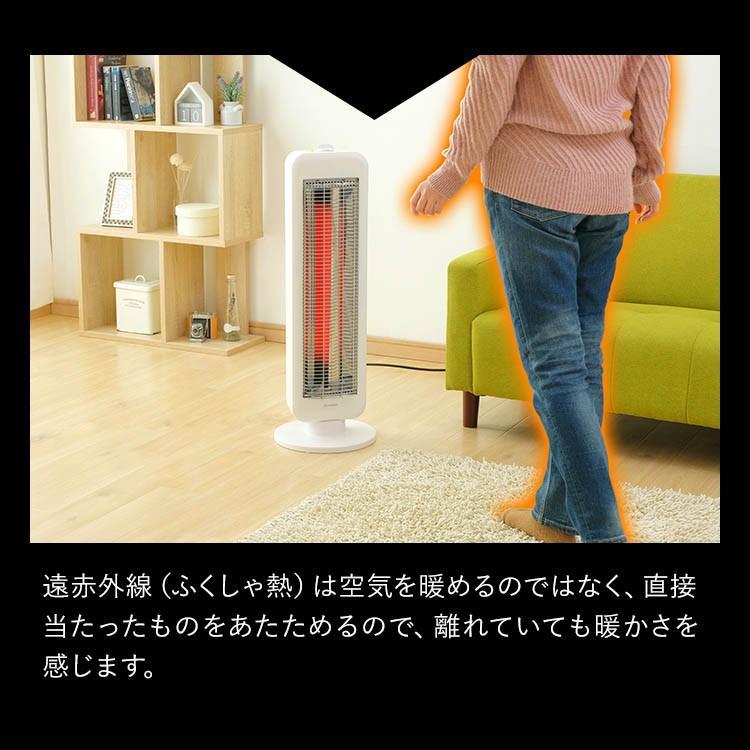 ストーブ ヒーター 遠赤外線電気ストーブ 縦型首振り ブラックコートヒーター ホワイト IESB-S800 アイリスオーヤマ takuhaibin 07