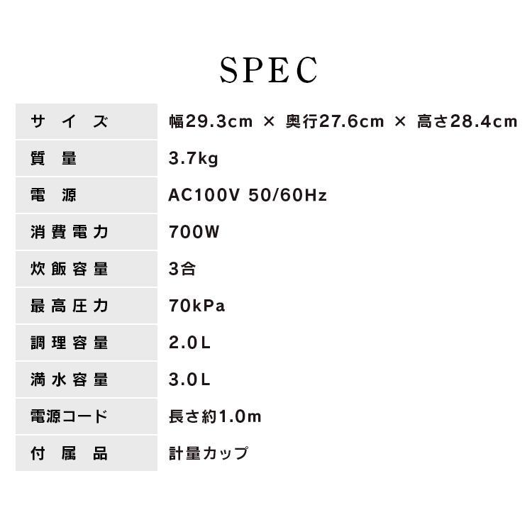 圧力鍋 電気圧力鍋 アイリスオーヤマ 大容量 鍋 3L 鍋 電気鍋 使いやすい 時短 シンプル 白 おしゃれ 自動調理 グリル鍋 ホワイト PC-EMA3-W takuhaibin 11