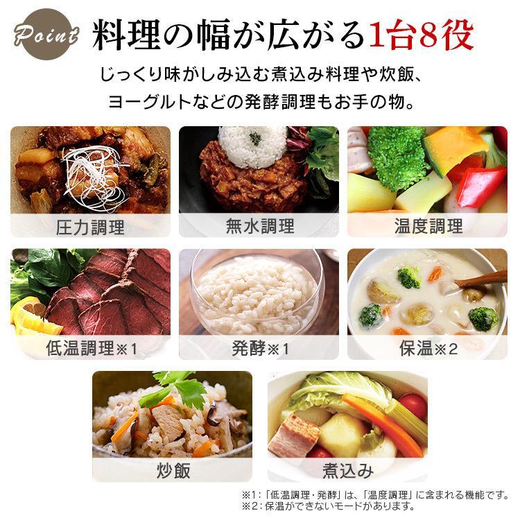 圧力鍋 電気圧力鍋 アイリスオーヤマ 大容量 鍋 3L 鍋 電気鍋 使いやすい 時短 シンプル 白 おしゃれ 自動調理 グリル鍋 ホワイト PC-EMA3-W takuhaibin 03