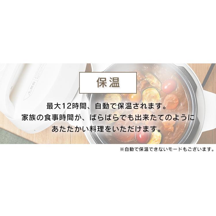圧力鍋 電気圧力鍋 アイリスオーヤマ 大容量 鍋 3L 鍋 電気鍋 使いやすい 時短 シンプル 白 おしゃれ 自動調理 グリル鍋 ホワイト PC-EMA3-W takuhaibin 09