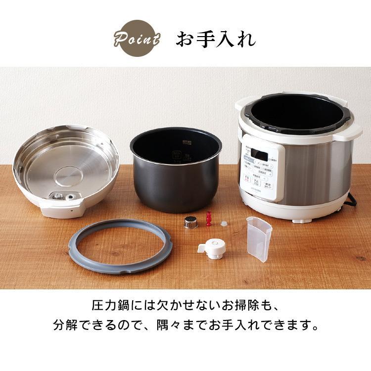圧力鍋 電気圧力鍋 アイリスオーヤマ 大容量 鍋 3L 鍋 電気鍋 使いやすい 時短 シンプル 白 おしゃれ 自動調理 グリル鍋 ホワイト PC-EMA3-W takuhaibin 10