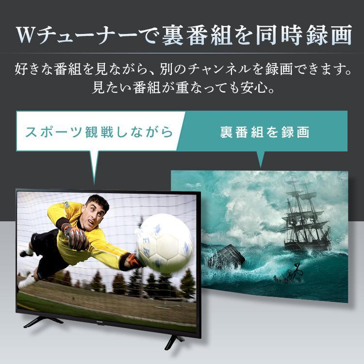 テレビ 40型 液晶テレビ 40インチ 大画面 ブラック フルハイビジョン アイリス 40FB10P アイリスオーヤマ 安い TV きれい 映り 綺麗|takuhaibin|06