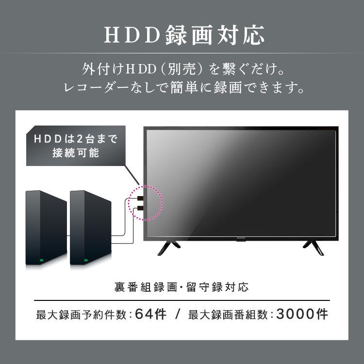 テレビ 40型 液晶テレビ 40インチ 大画面 ブラック フルハイビジョン アイリス 40FB10P アイリスオーヤマ 安い TV きれい 映り 綺麗|takuhaibin|07