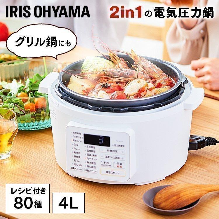 電気 アイリス レシピ 鍋 オーヤマ 圧力