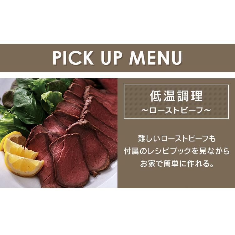 電気圧力鍋 アイリスオーヤマ 大容量 4リットル 大容量 鍋 電気圧力調理鍋 電気調理鍋 調理 4L ホワイト PC-MA4-W takuhaibin 12