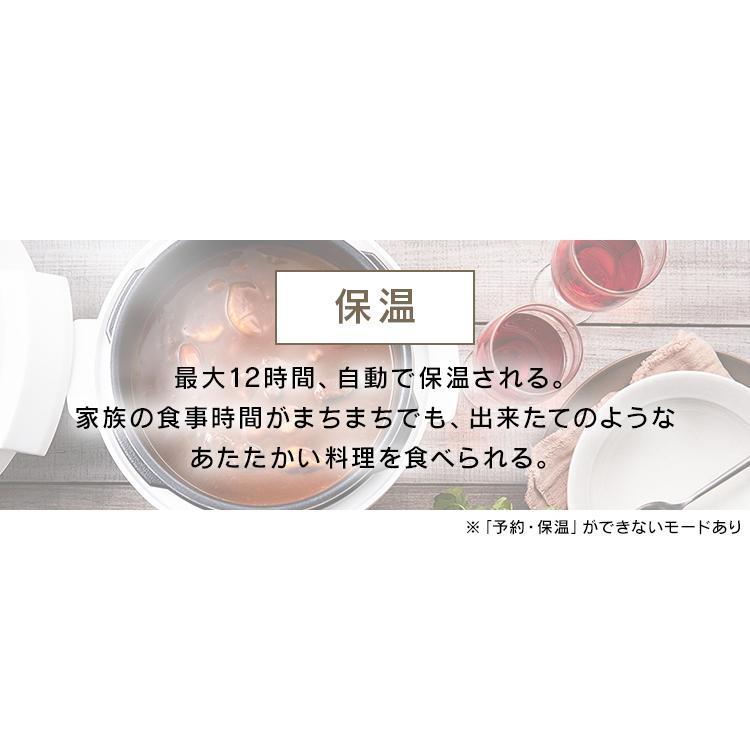 電気圧力鍋 アイリスオーヤマ 大容量 4リットル 大容量 鍋 電気圧力調理鍋 電気調理鍋 調理 4L ホワイト PC-MA4-W takuhaibin 16