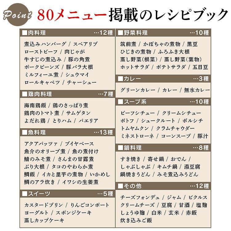 電気圧力鍋 アイリスオーヤマ 大容量 4リットル 大容量 鍋 電気圧力調理鍋 電気調理鍋 調理 4L ホワイト PC-MA4-W takuhaibin 17