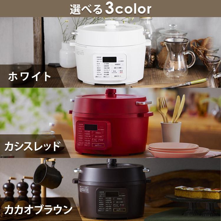 電気圧力鍋 アイリスオーヤマ 大容量 4リットル 大容量 鍋 電気圧力調理鍋 電気調理鍋 調理 4L ホワイト PC-MA4-W takuhaibin 19