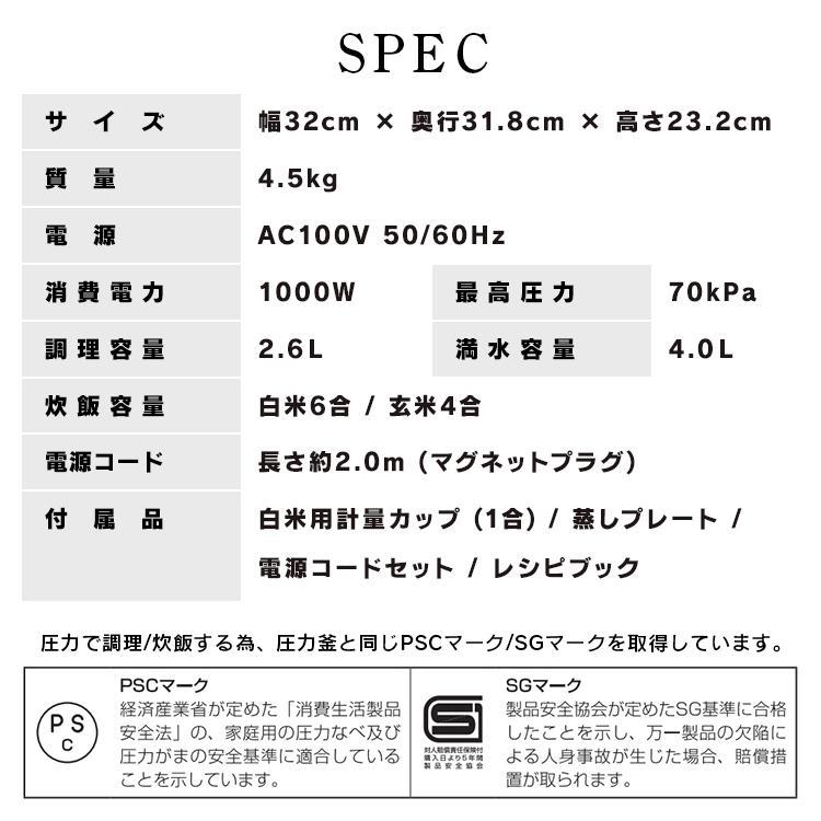 電気圧力鍋 アイリスオーヤマ 大容量 4リットル 大容量 鍋 電気圧力調理鍋 電気調理鍋 調理 4L ホワイト PC-MA4-W takuhaibin 20