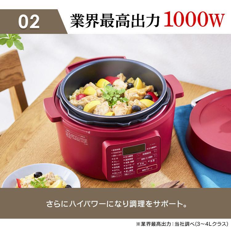 電気圧力鍋 アイリスオーヤマ 大容量 4リットル 大容量 鍋 電気圧力調理鍋 電気調理鍋 調理 4L ホワイト PC-MA4-W takuhaibin 04