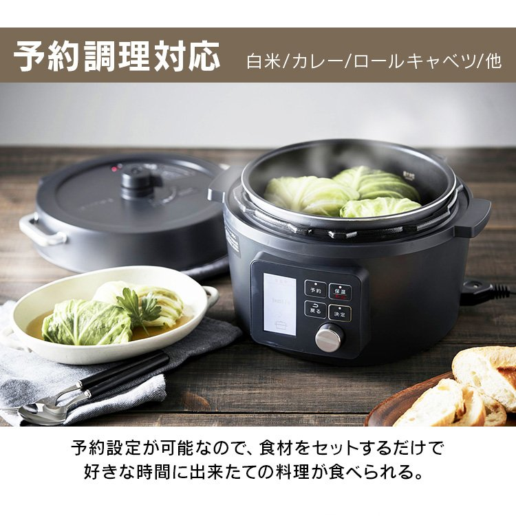 圧力鍋 電気圧力鍋 電気 鍋 電気鍋 使いやすい 時短 シンプル ブラック おしゃれ 自動調理  4.0L KPC-MA4-B アイリスオーヤマ 大容量 多機能 takuhaibin 15