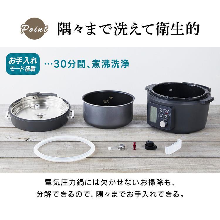 圧力鍋 電気圧力鍋 電気 鍋 電気鍋 使いやすい 時短 シンプル ブラック おしゃれ 自動調理  4.0L KPC-MA4-B アイリスオーヤマ 大容量 多機能 takuhaibin 19