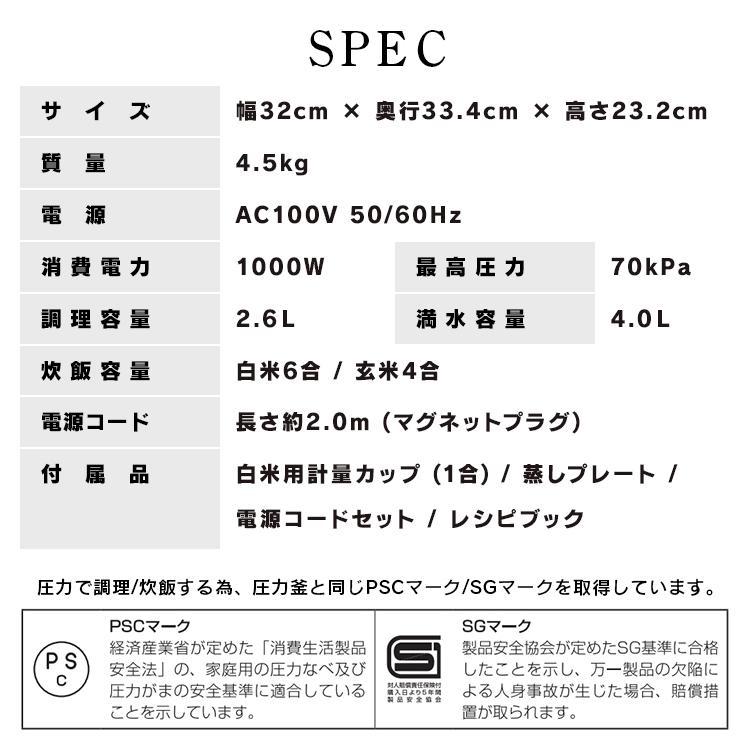 圧力鍋 電気圧力鍋 電気 鍋 電気鍋 使いやすい 時短 シンプル ブラック おしゃれ 自動調理  4.0L KPC-MA4-B アイリスオーヤマ 大容量 多機能 takuhaibin 20